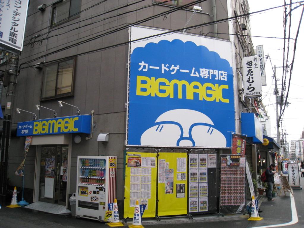 bigmagic1