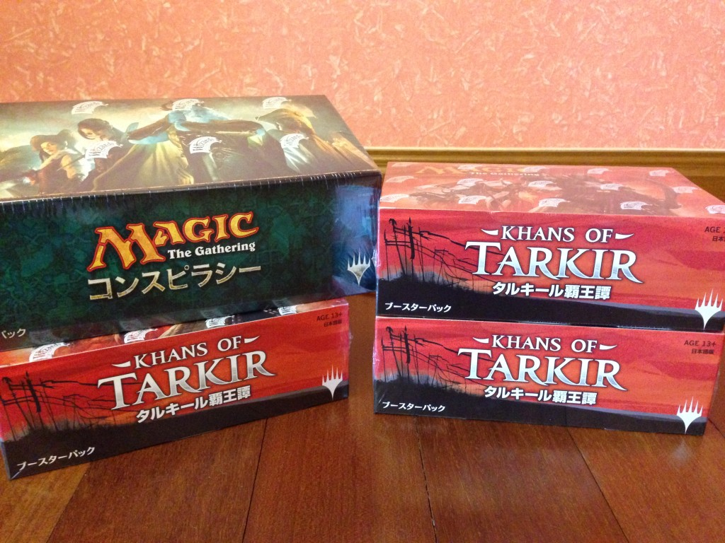 A single Japanese Conspiracy booster box because I like my one in a few thousand chance of opening a foil Japanese Dack Fayden.