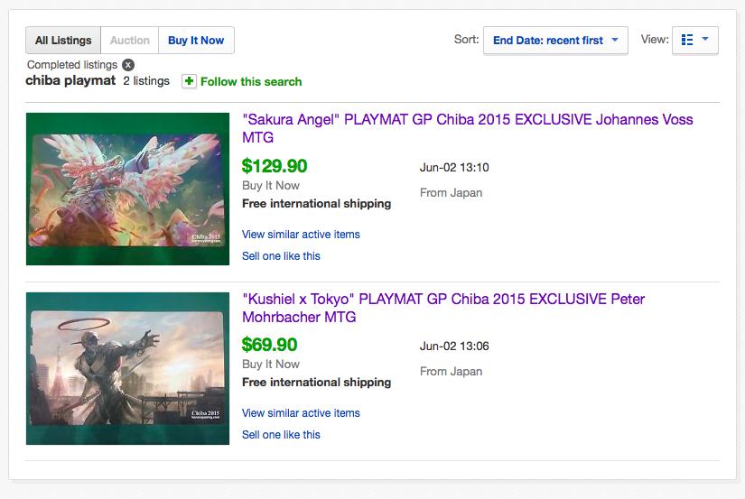Playmat eBay