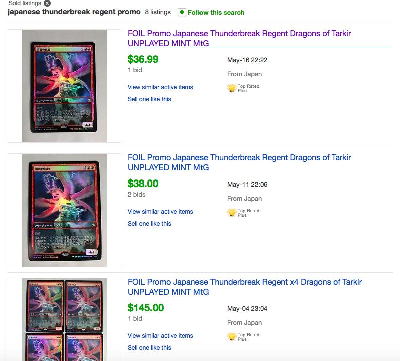 Thunderbreak Regent eBay