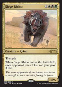 EN_ORI_ClshPK_SiegeRhino