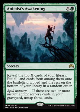 Artisan of Kozilek FOIL Modern Masters 2015 NM-M Uncommon MAGIC CARD ABUGames