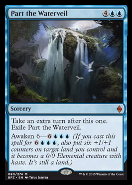 partthewaterveil
