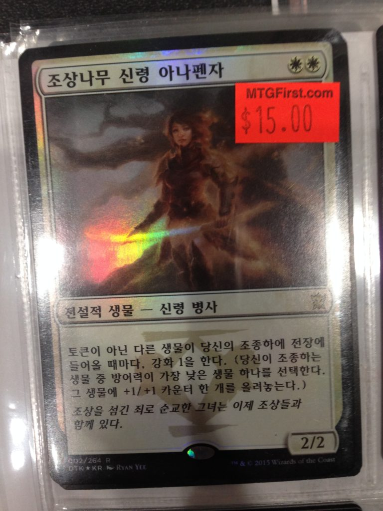 Foil Korean Anafenza, the Foremost for $12 USD