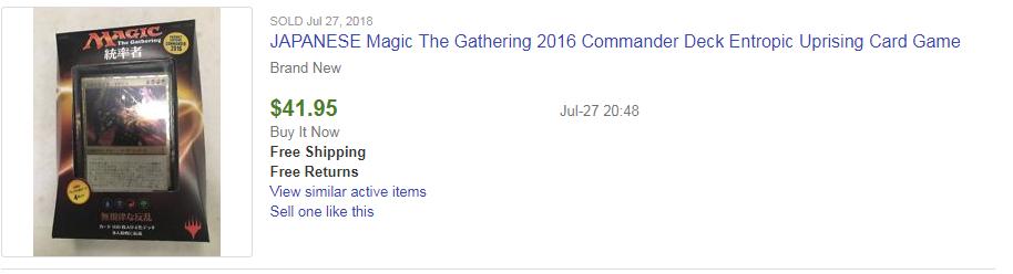 July, 2018 | MTGPrice Blog